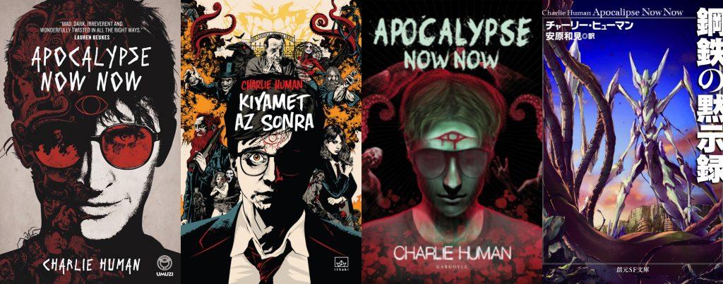 Human-ApocalypseNowNow-IntlEds